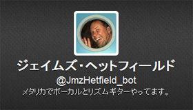 jmzhetfield_bot