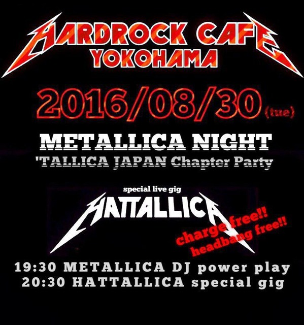 20160830_TallicaJapanChapterParty