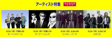 summer_sonic_2013_sp