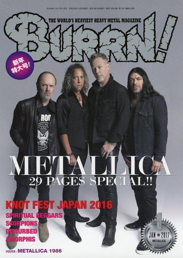 burrn201701