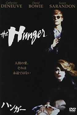 the_hunger