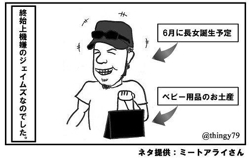 2016_jh2