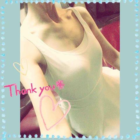 みささんブログ更新!4月26日の週からの出勤情報(^^)の画像