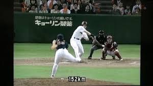 2002年のプロ野球 : ベイスボー...
