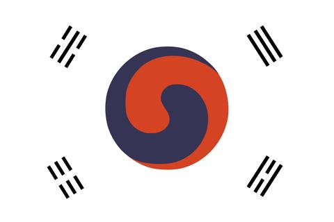 1536px-Flag_of_Korea_(1882–1910)_svg