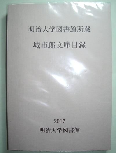 IMGP9201