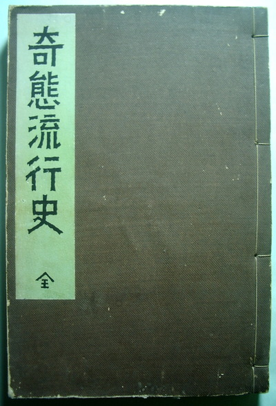 IMGP9153