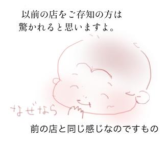 イメージ004