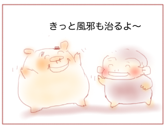 イメージ5