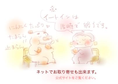 oishii8
