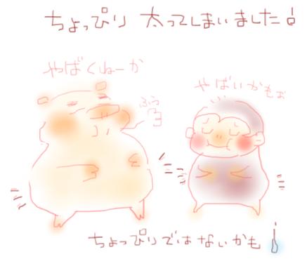 ぶたさん6