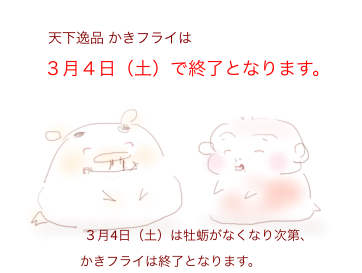いめーじ13