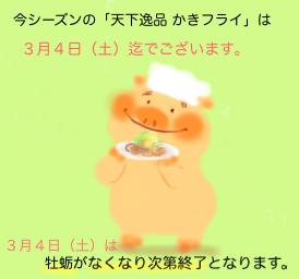いめーじ6
