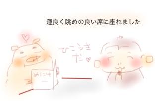 oishii11