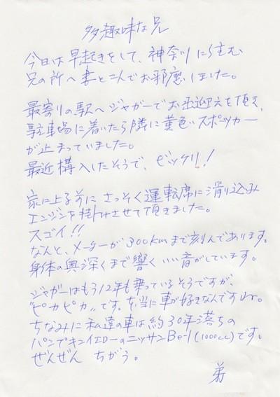 IMG_20160327_0001_NEW