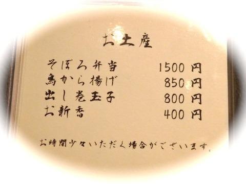 17P4270069