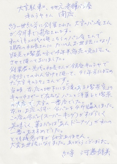 IMG_20160323_0001_NEW
