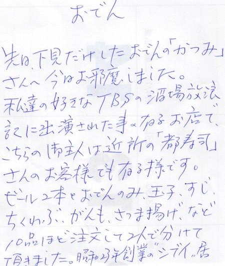 IMG_20160630_0001_NEW