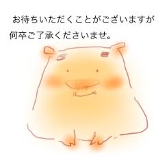 いめーじ14