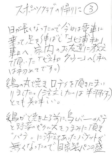 IMG_20160525_0001_NEW