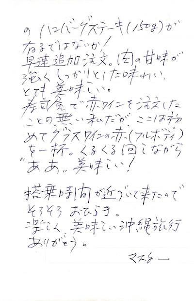 24IMG_20160419_0004_NEW