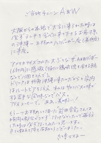 IMG_20160419_0001_NEW