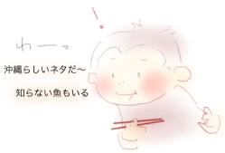 oishii12