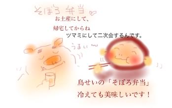 oishii2