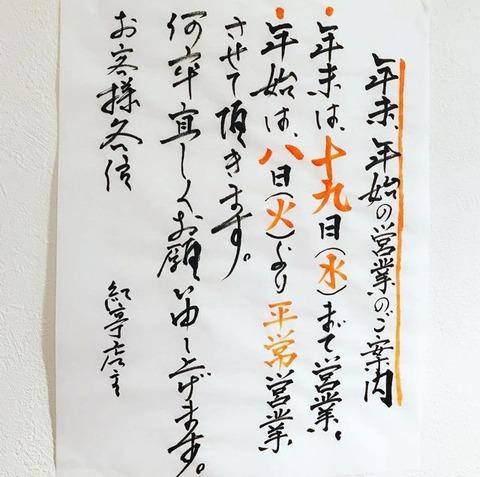 IMG_8741