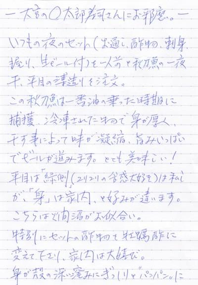 IMG_20160610_0001_NEW