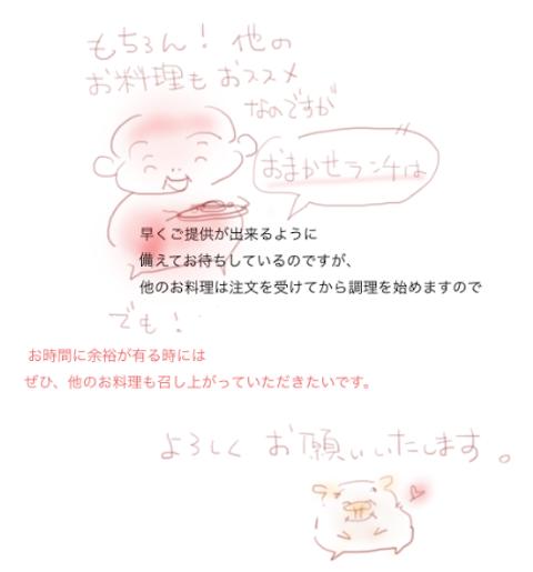 イメージ1
