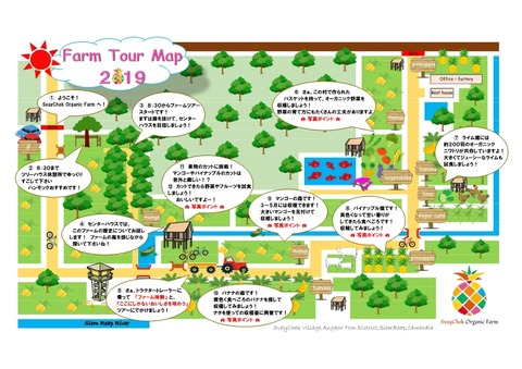 Farm tour map 2019