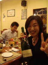 シャンパーン2