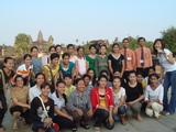 ankorwato&staff