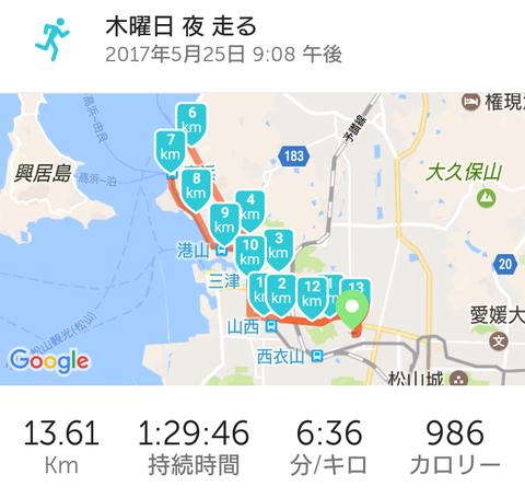 Screenshot_2017-05-25-22-53-31~2