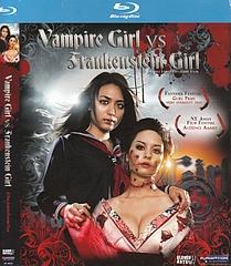Vampire Girl vs. Frankenstein Girl /吸血少女対少女フランケン