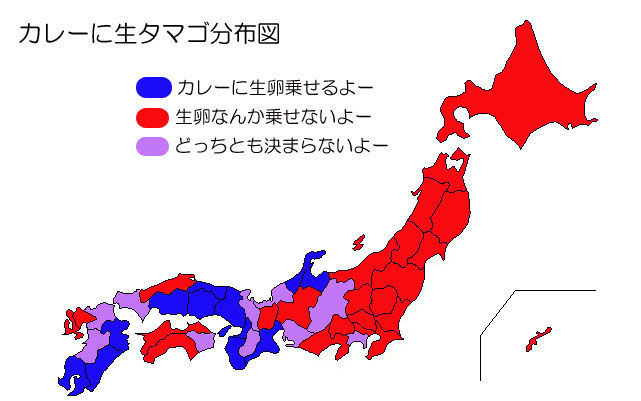 都道府県別分布図 色々 まとめ ... : 日本列島 都道府県 : 日本