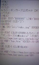 6c394688.JPG