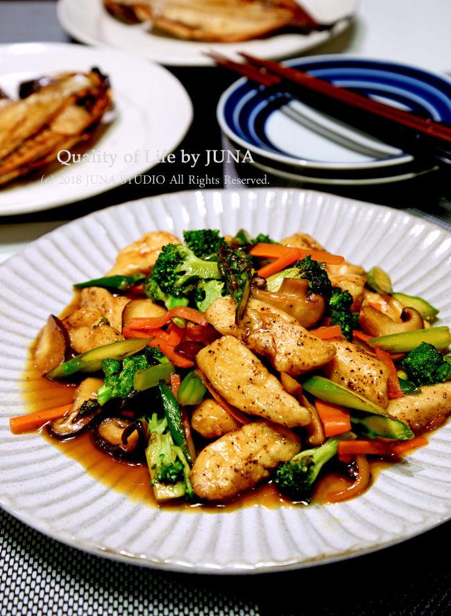 【簡単レシピ】ささみとお野菜の甘辛炒めバター風味