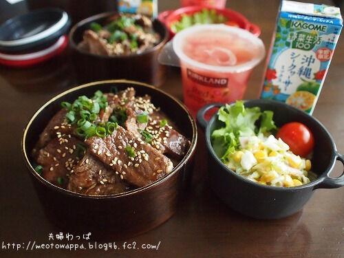 5月30日 焼き肉丼弁当