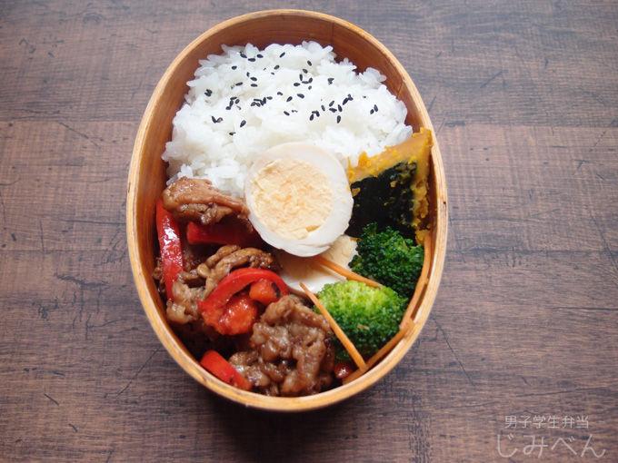 【地味弁】豚肉の味噌漬け焼き弁当と、とり野菜みそラーメンの味