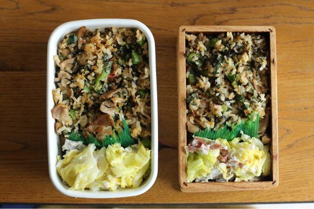 ひじきと高菜の炒飯弁当