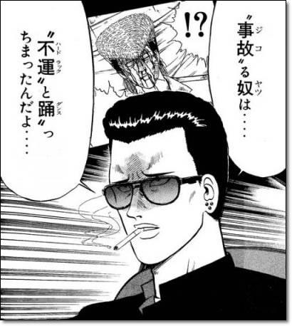 20160730_bukkomi_jiko