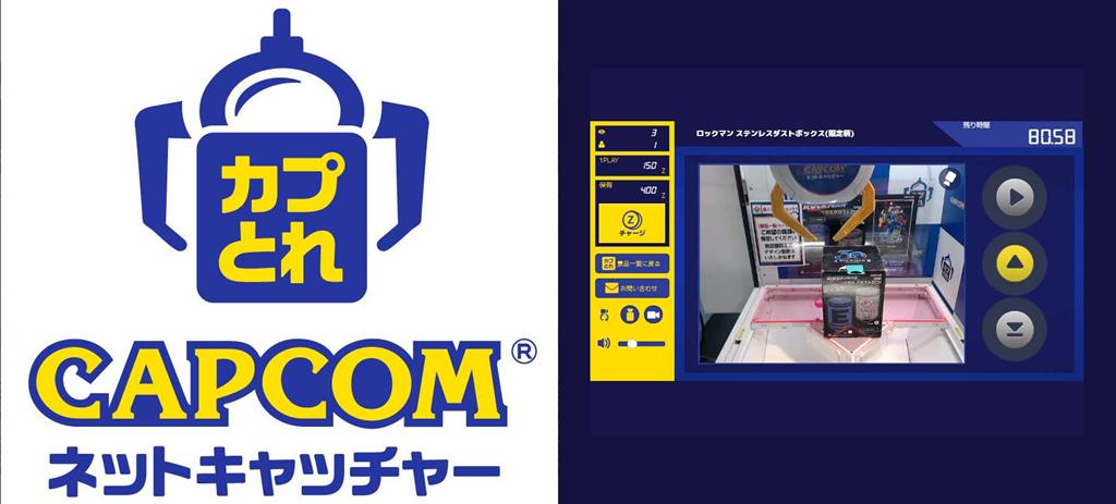 カプコン クレーン ゲーム 本日より「カプとれ」×ホロライブ「大神ミオ」のコラボ限定プライズが...