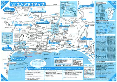 beppu-map-s