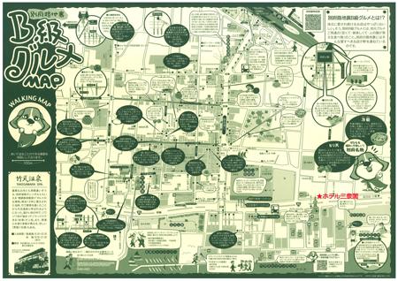 B-foodmap-s