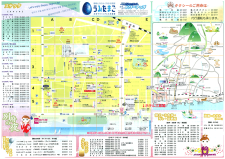 beppu-nightmap-s