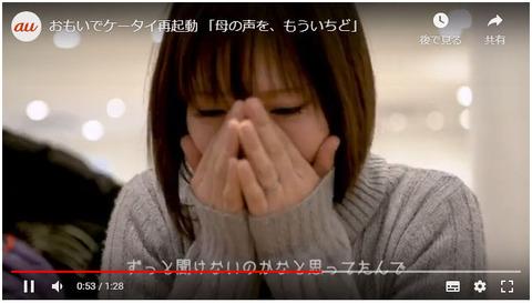 omoide_keitai_01