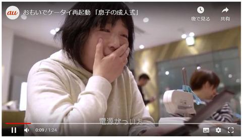 omoide_keitai_02