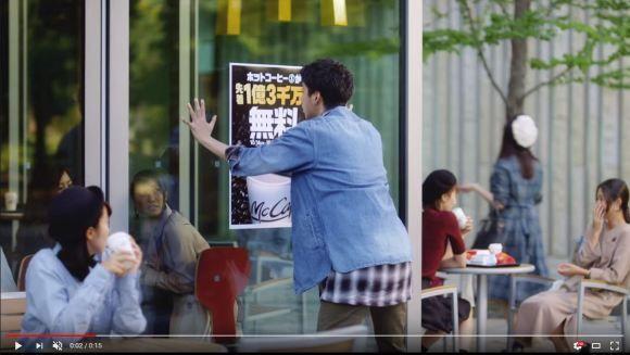 日本マクドナルドが1億3千万人にコーヒーを無料配布(海外の反応)